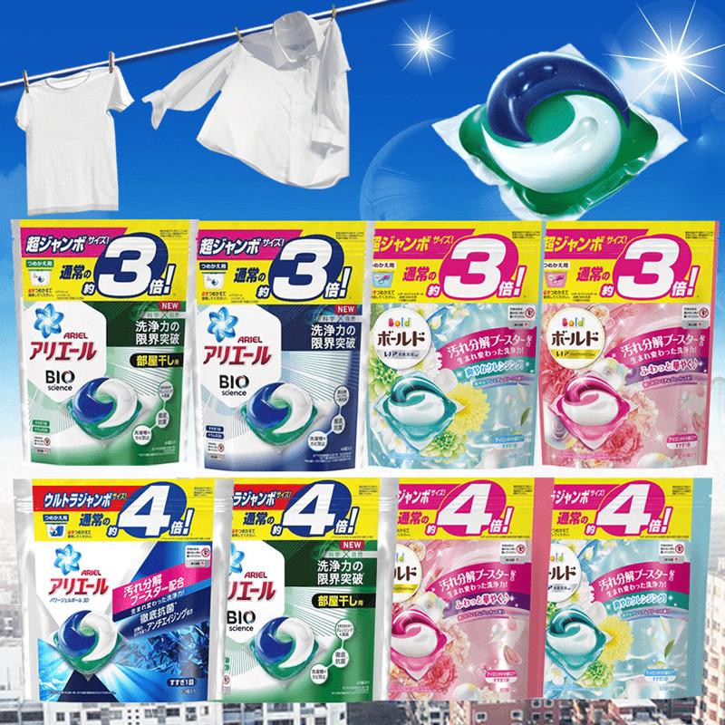 【P&G ARIEL】3D 洗衣膠球超值補充包