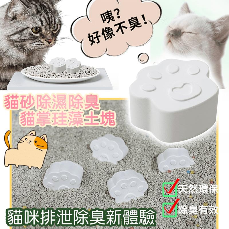 MIT貓砂除臭珪藻土