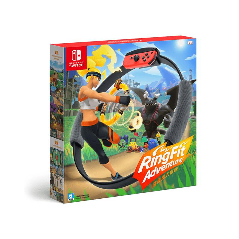 【Nintendo任天堂】Switch遊戲片中文版 健身環大冒險+配件