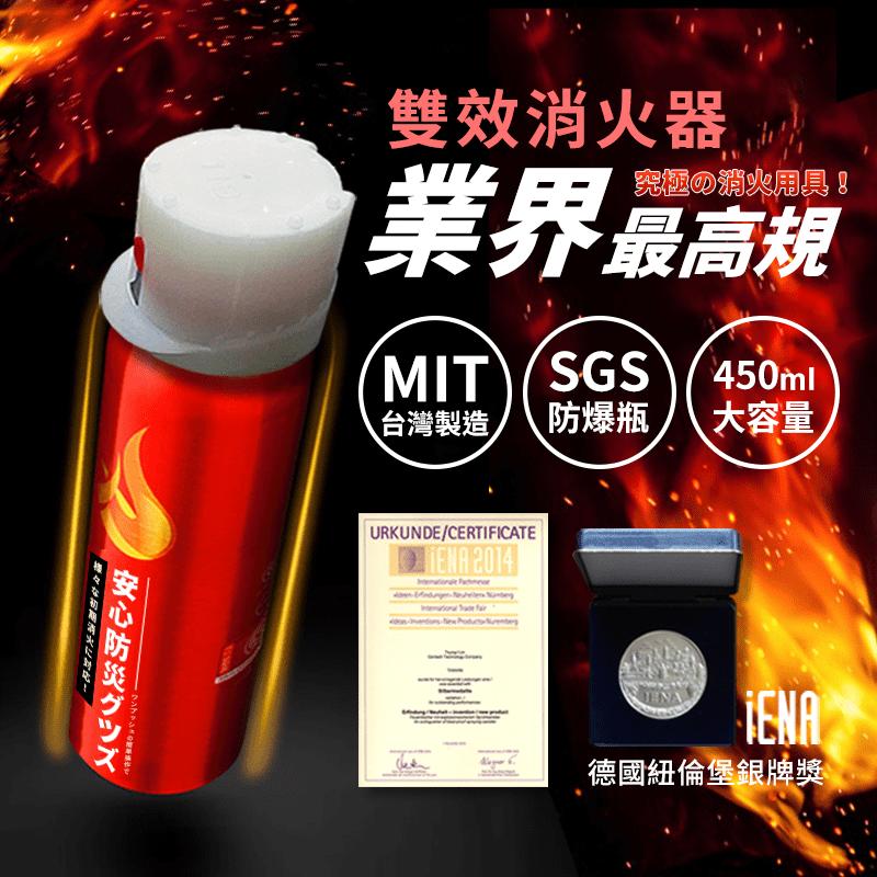 MIT防爆瓶消火器