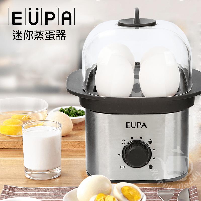 【EUPA優柏】多功能迷你蒸蛋器 TSK-8990