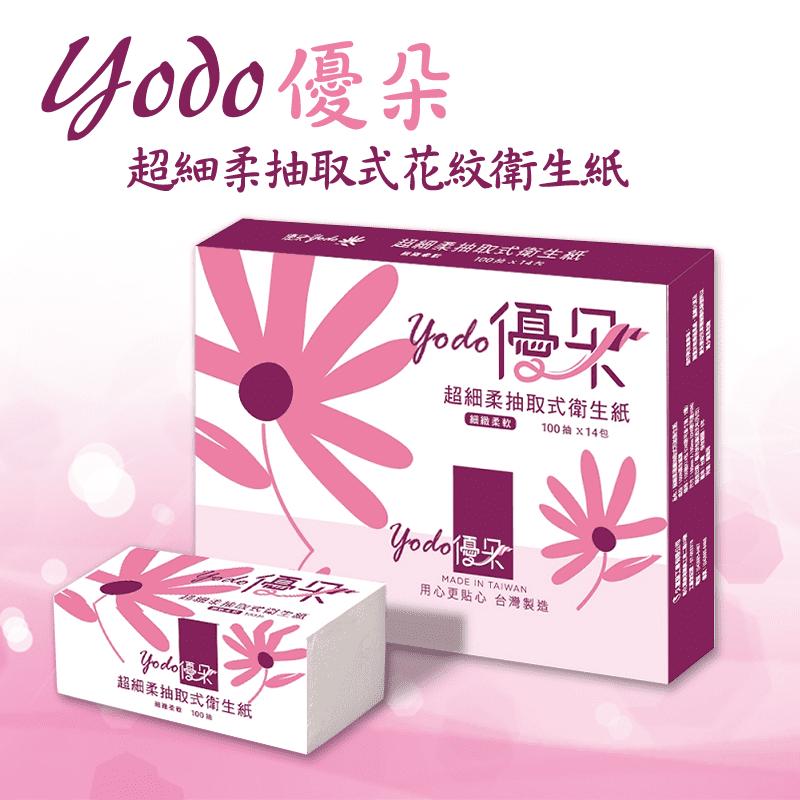 【Yodo優朵】超細柔抽取式花紋衛生紙100抽X70包/箱
