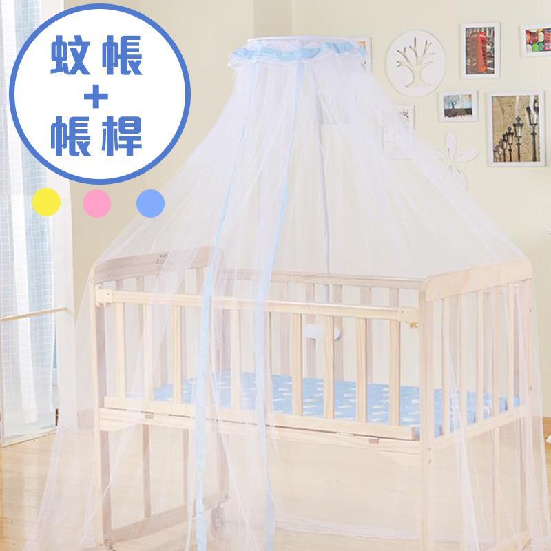 加大款嬰兒床蚊帳防蚊罩