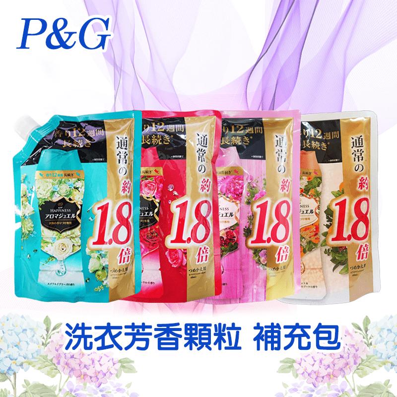 日本P&G四代洗衣香香豆