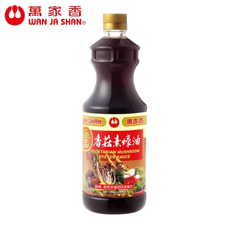 萬家香 香菇素蠔油 1000ml  / 1200g 醬油 調味料