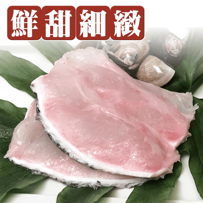 龍膽石斑清肉