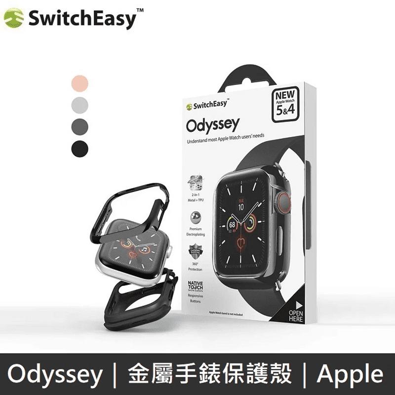 【SwitchEasy】Odyssey Apple Watch 4/5/6/SE