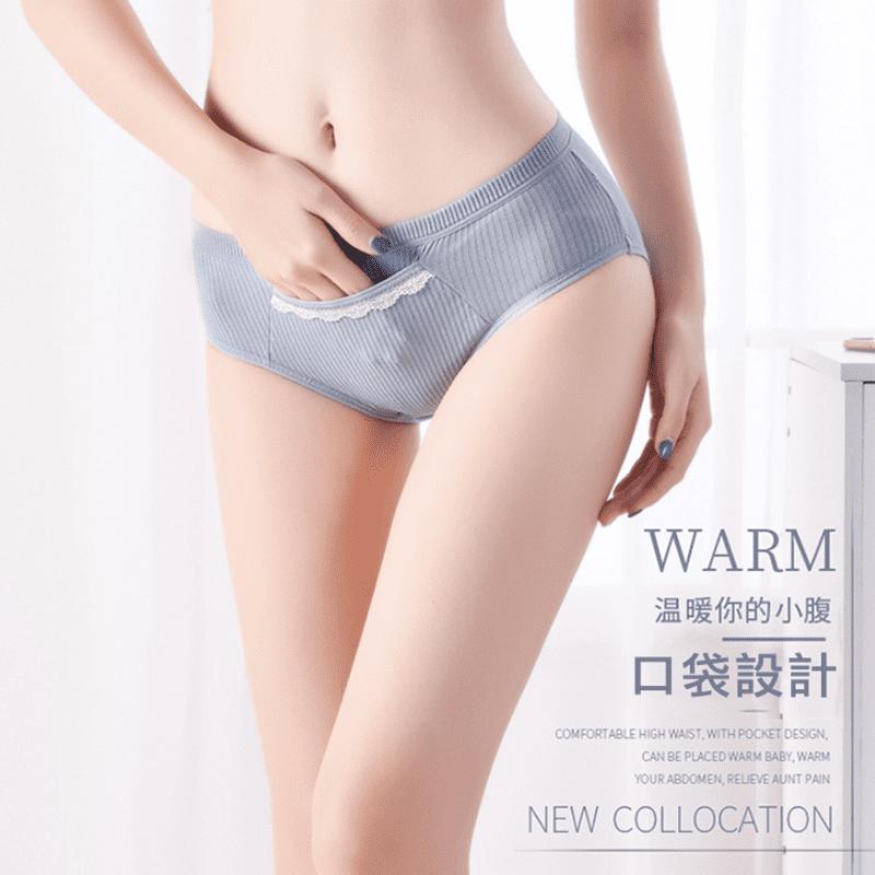 甜美螺紋棉中腰生理內褲FB19005(3 件)
