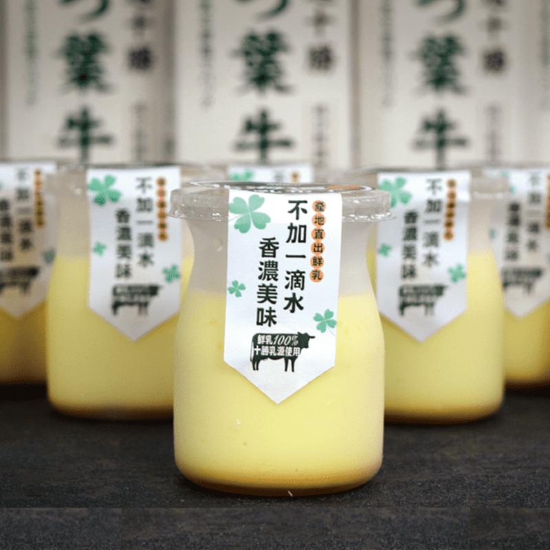 【奧瑪烘焙】北海道十勝生乳布丁(16 入)