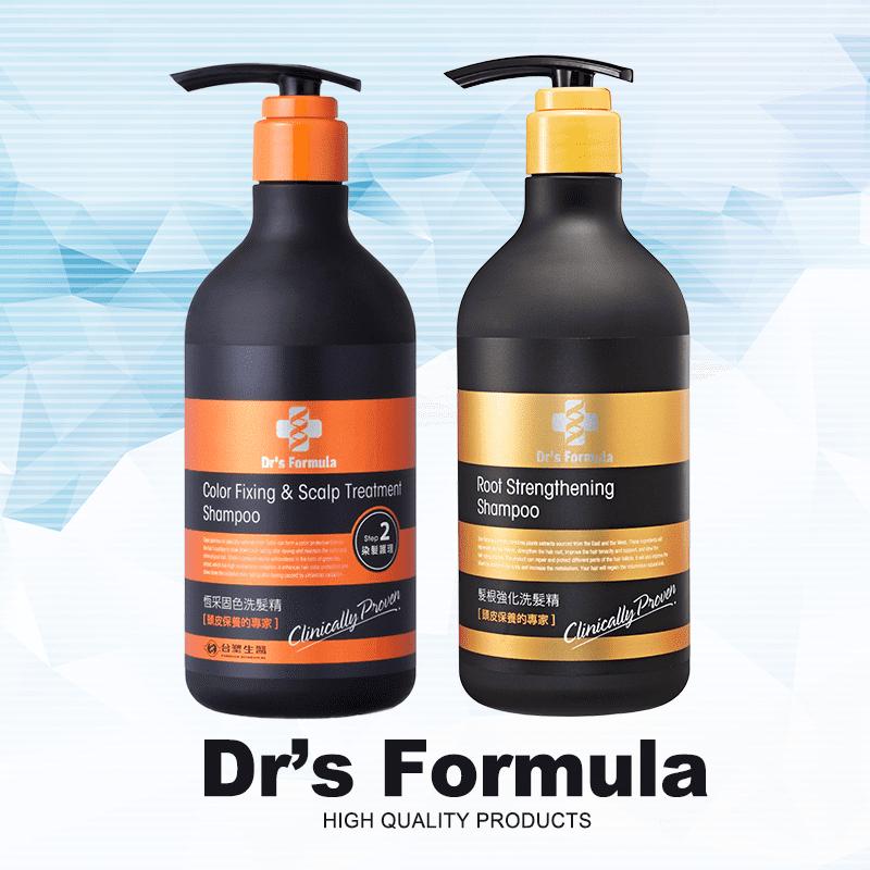 【Dr. Formula 台塑生醫】恆采固色洗髮精/髮根強化洗髮精