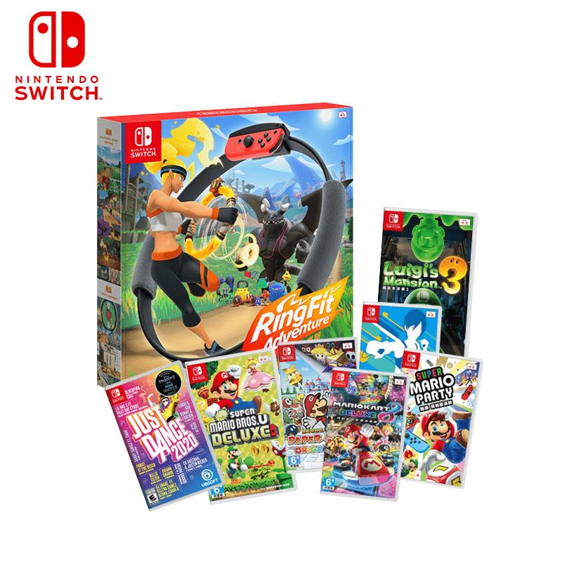 Nintendo Switch《健身環大冒險》中文版