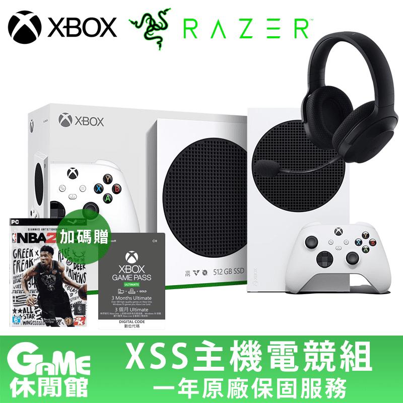 Xbox Series S數位版主機/遊戲機