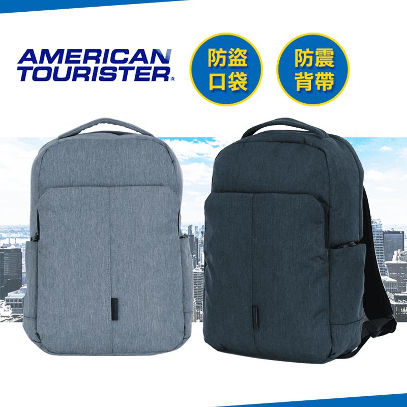 Samsonite 新秀麗 美國旅行者14吋筆電後背包