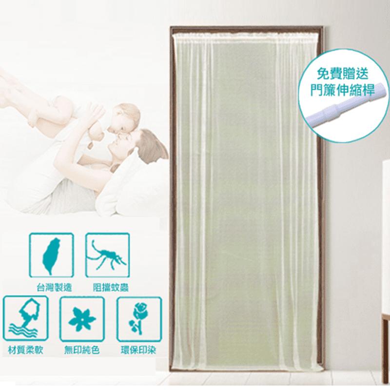 MIT專利透氣紗防蚊門簾