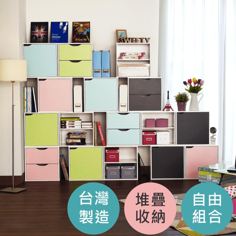【EASY HOME】魔術方塊雙抽收納櫃(四色可選)