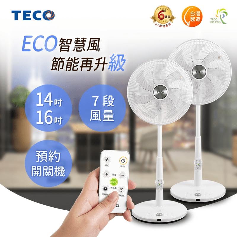 TECO東元 16吋DC馬達ECO智慧溫控遙控立扇 XA1639BRD