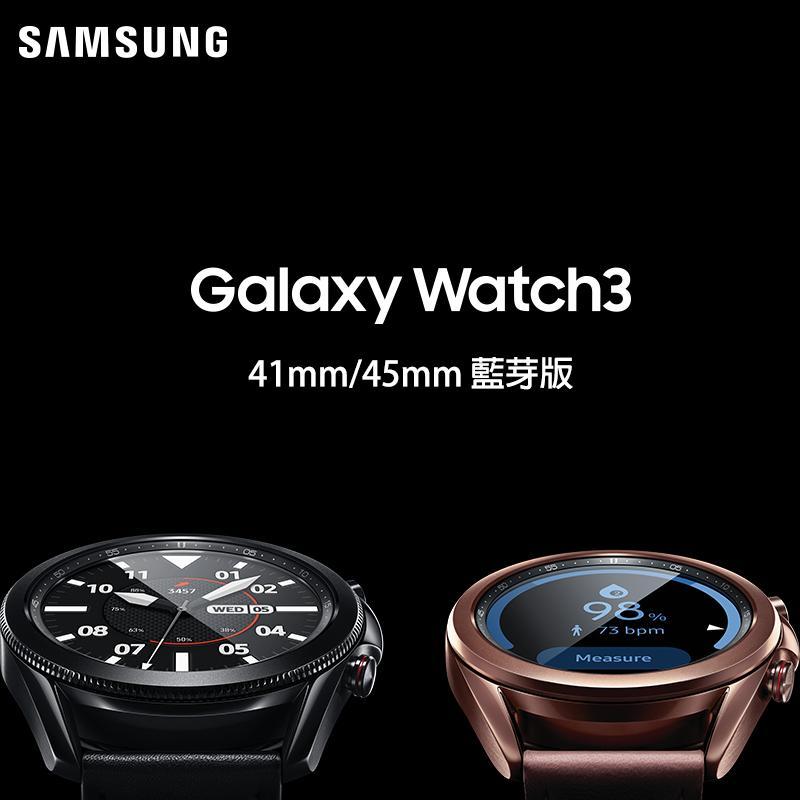 【SAMSUNG 三星】Galaxy watch 3 45mm 藍牙 不鏽鋼