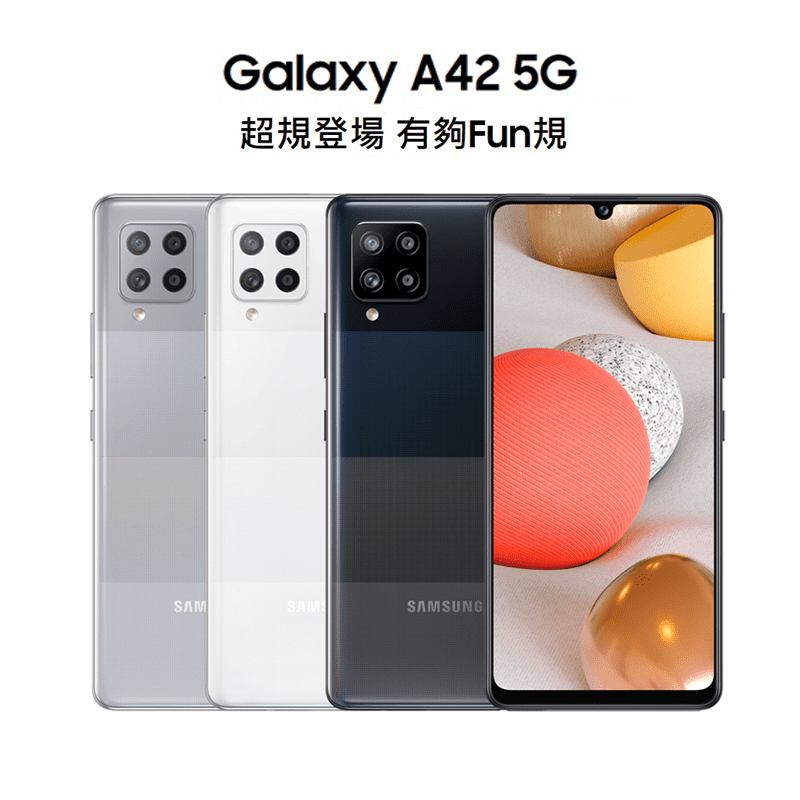 Samsung Galaxy A42 6G/128G 雙卡八核四鏡頭5G智慧手機