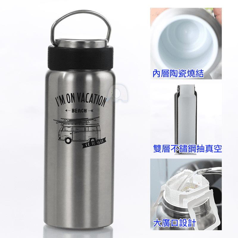不鏽鋼陶瓷風保溫瓶500ML(TR-004-CV-TBY-5002T)