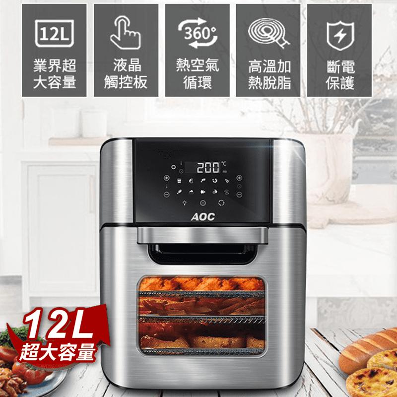 【AOC 艾德蒙】12L大容量微電腦旋風氣炸烤箱