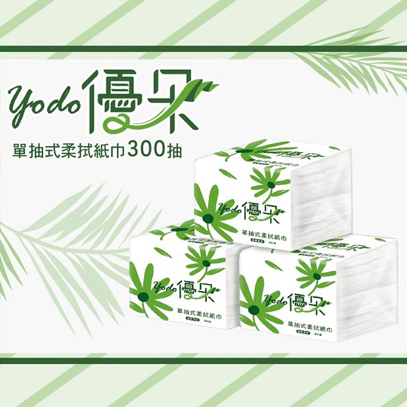 【Yodo優朵】單抽式柔拭紙巾300抽