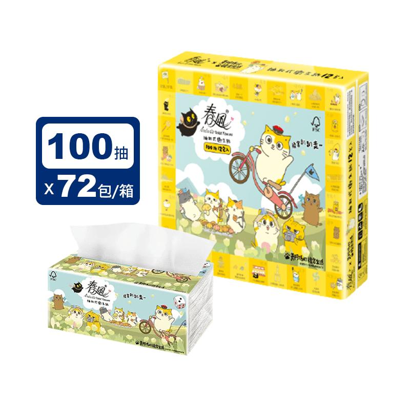 【春風】黃阿瑪卡通版抽取式衛生紙 (72包/箱)