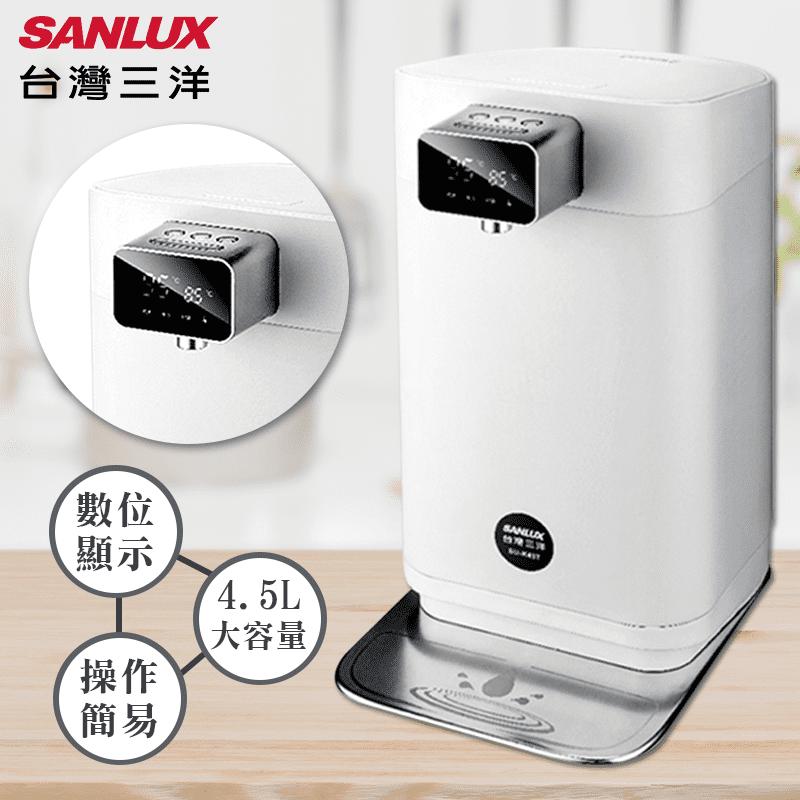 【SANLUX 台灣三洋】LED數位顯示電熱水瓶4.5L(SU-K45T)