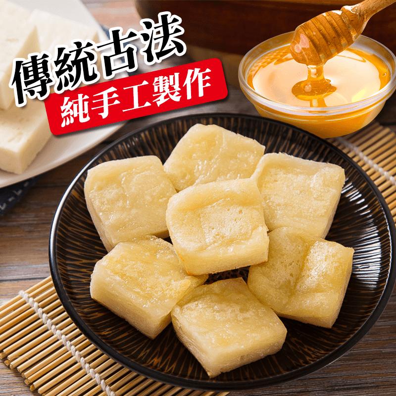 蜂蜜日式香Q碳烤麻糬(40 片)