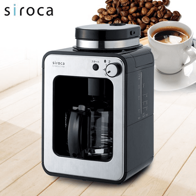 siroca日本自動研磨蒸煮咖啡機SC-A1210