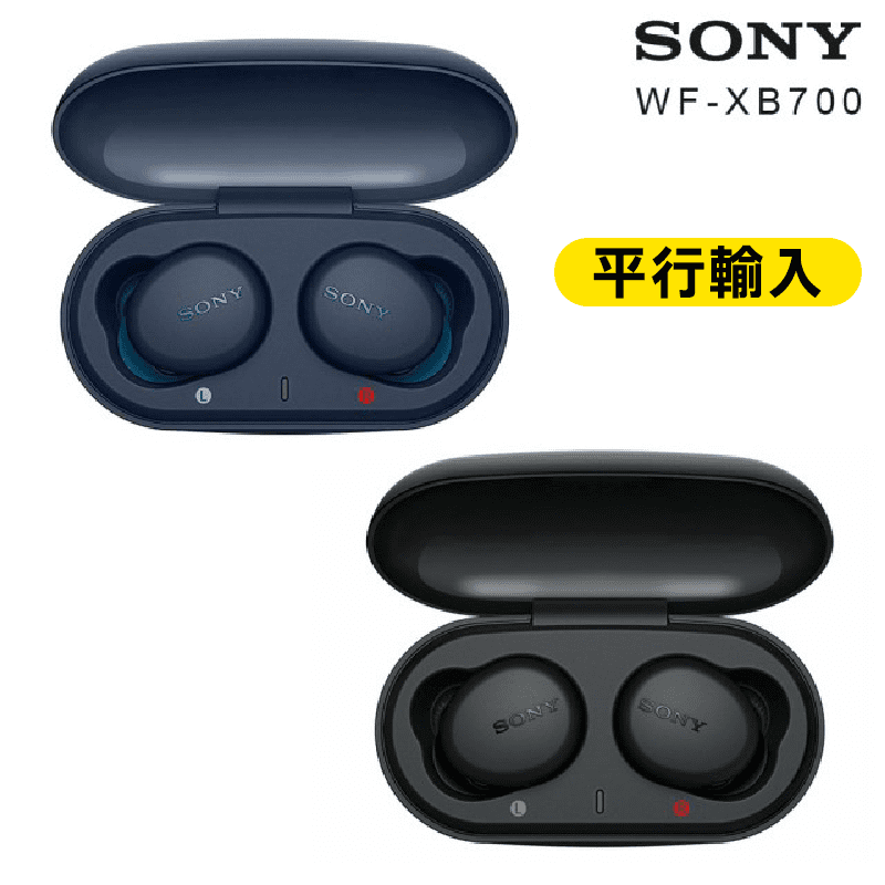 SONY 索尼 WF-XB700 真無線藍牙耳機【原廠公司貨】