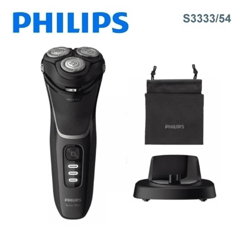 PHILIPS 飛利浦 電動刮鬍刀 三刀頭水洗式電鬍刀/刮鬍刀+鬢角刀 S333