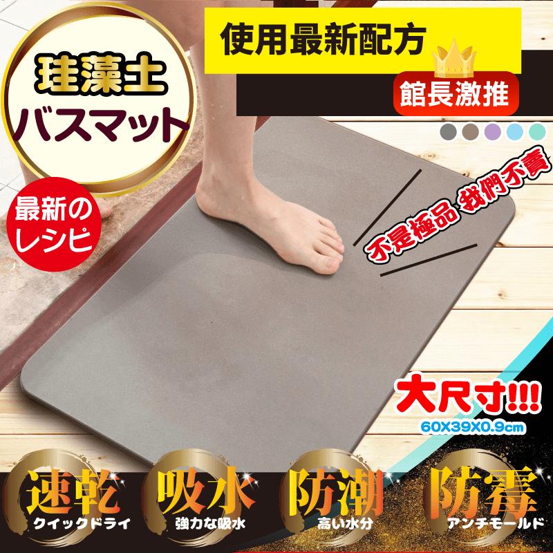 lemonsolo日本創新吸水地墊
