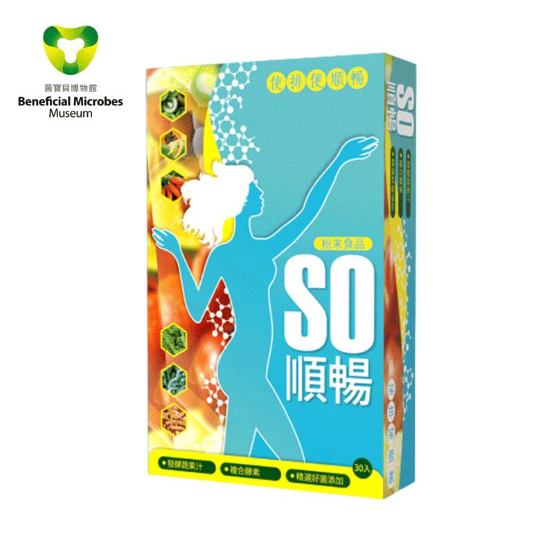 菌寶貝SO順暢益生菌+酵素(4gx30包入/盒)