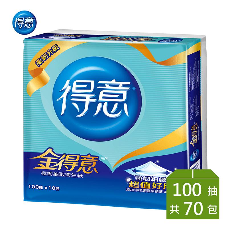 【金得意】極韌連續抽取式花紋衛生紙100抽10包7袋
