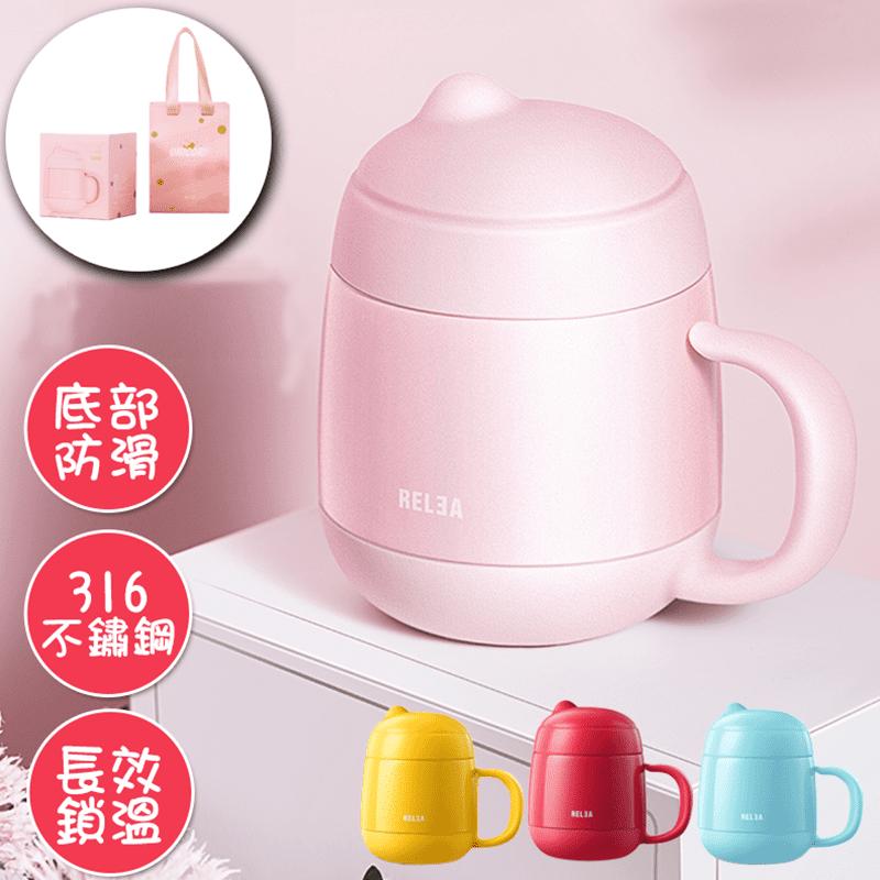 【RELEA物生物】360ml獨角獸316不鏽鋼保冷保溫杯-附茶隔