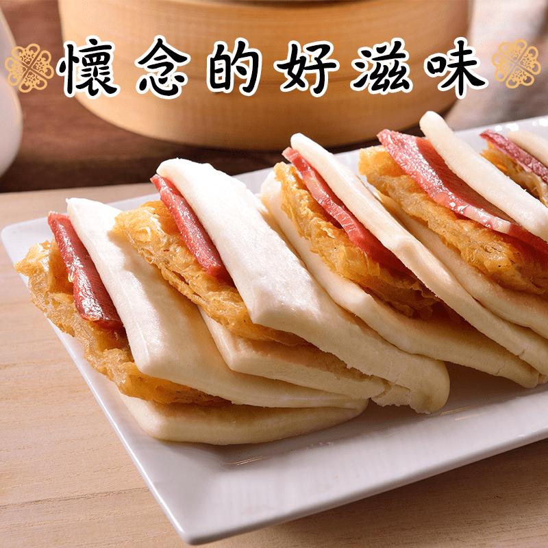 【上海火腿】蜜汁雙方750g