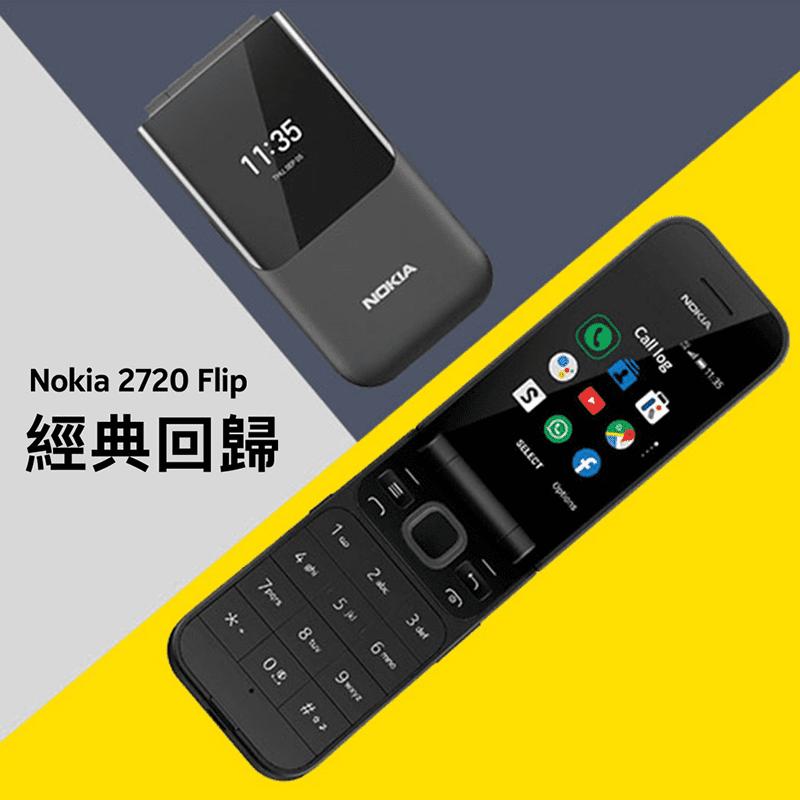 【NOKIA】2720 Flip 4G折疊式手機