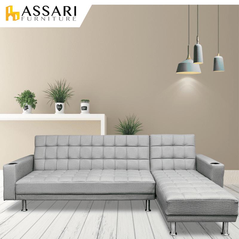 【ASSARI】舒曼加厚可調式L型台塑南亞貓抓皮沙發床(左右可換)