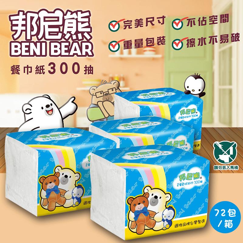 邦尼熊抽取式柔拭衛生紙TFB307201-01