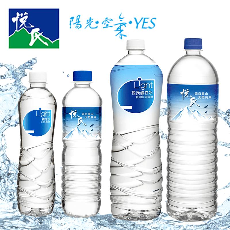 【悅氏】light鹼性水1450ml(12瓶/箱)(24 瓶)