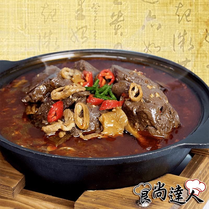 食尚達人川味五更腸旺(C00030)(2 包)