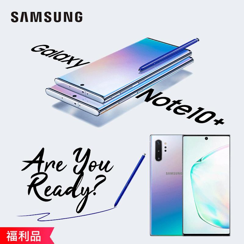 【SAMSUNG三星】福利品 Galaxy Note 10+ 12G+256GB