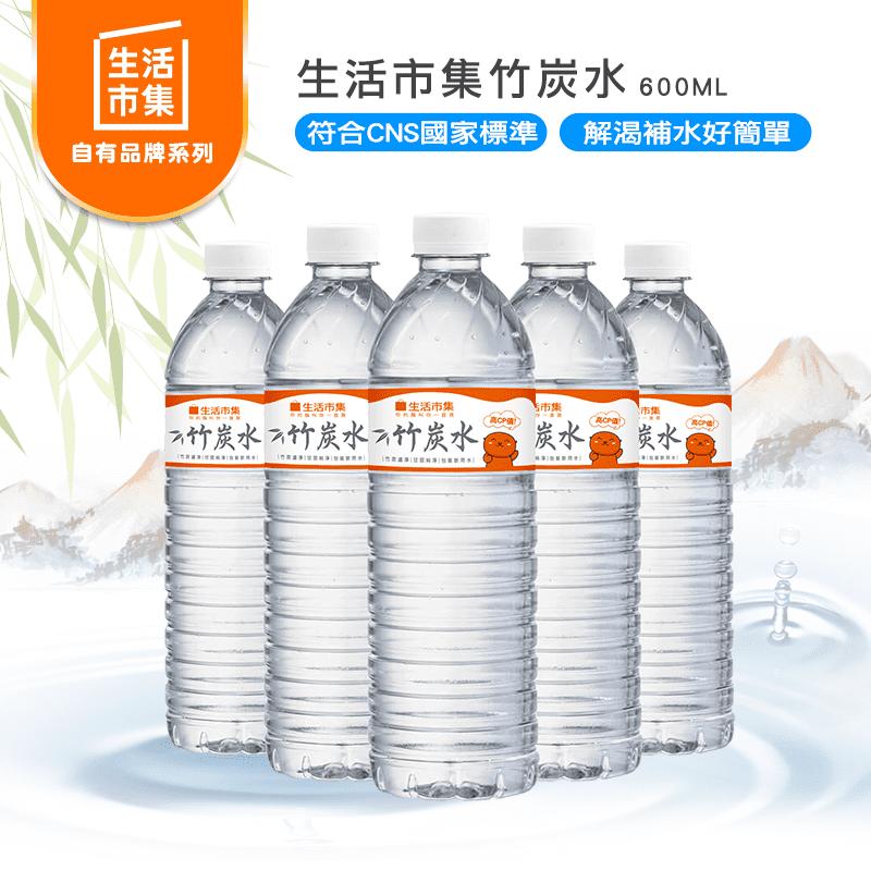 生活市集竹炭水243522(24 瓶)