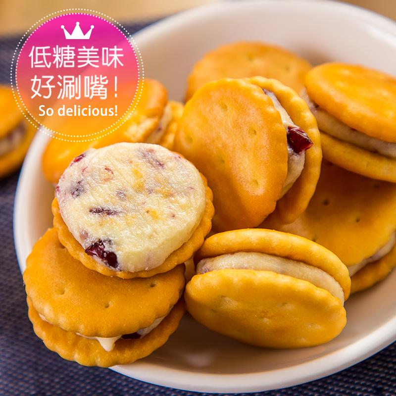 香濃涮嘴MINI一口牛軋餅