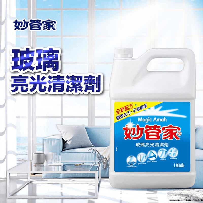 【妙管家】玻璃亮光清潔劑(一加侖) 無痕去污 不傷玻璃 防霧防塵