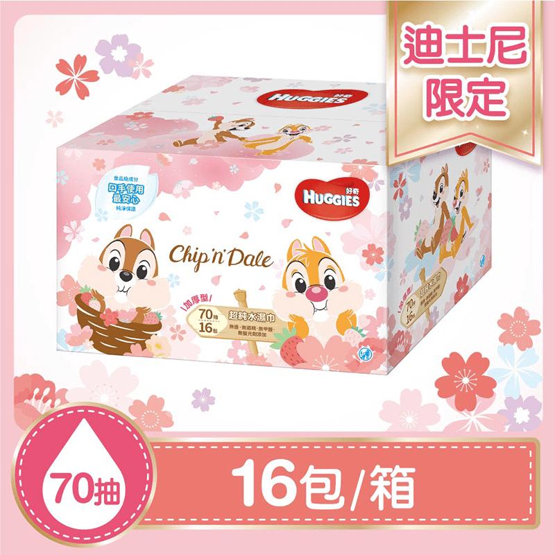 【HUGGIES 好奇】純水嬰兒濕巾厚型 70抽X16包/箱(奇奇蒂蒂限定版)