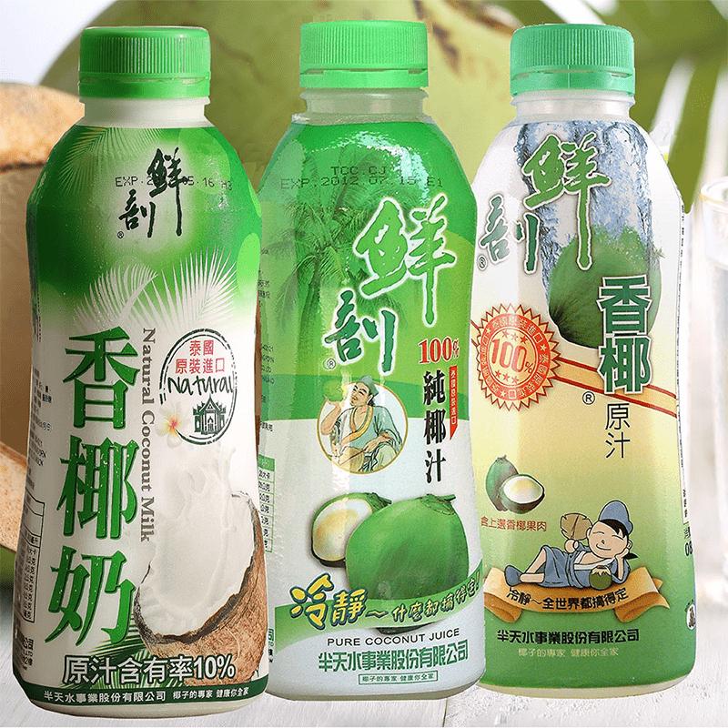 【半天水】100%鮮剖椰子汁