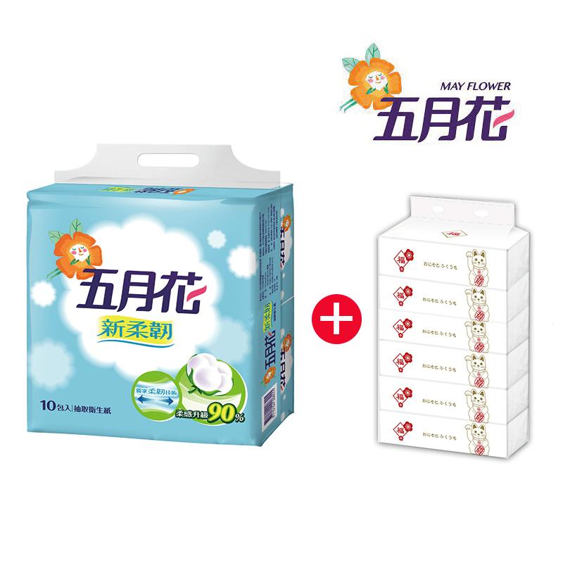 【MAY FLOWER 五月花】新柔韌抽取衛生紙+招財貓(60 包)