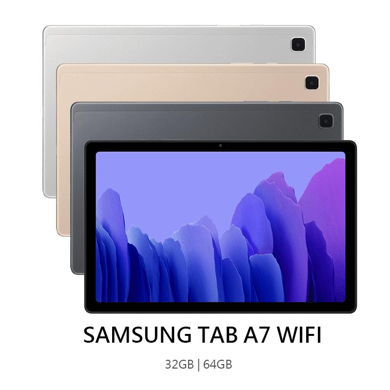 【SAMSUNG三星】Galaxy Tab A7 10.4吋平板 32G 64G