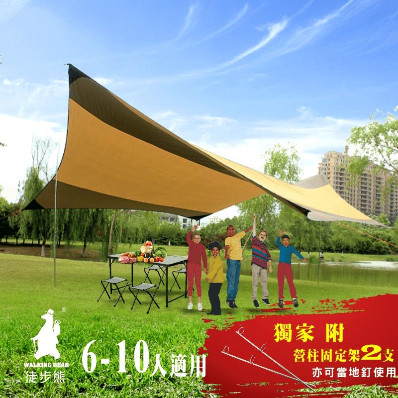 外銷歐美遮陽防水大型天幕帳篷/炊事帳/野餐帳 5.5x5.6m